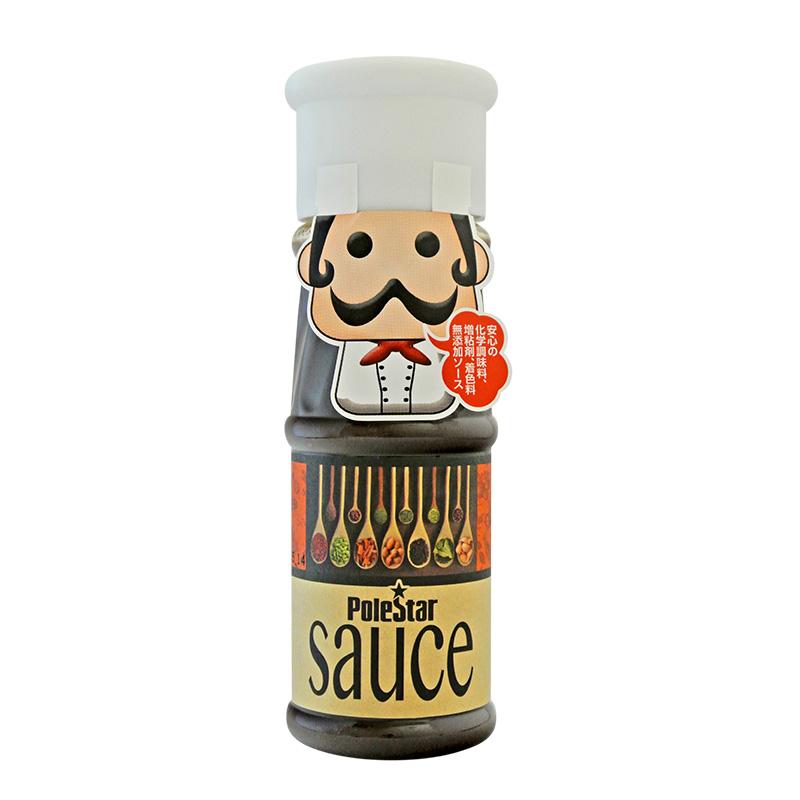 Polestar sauce