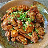 鶏肉の照り焼きソース仕立て