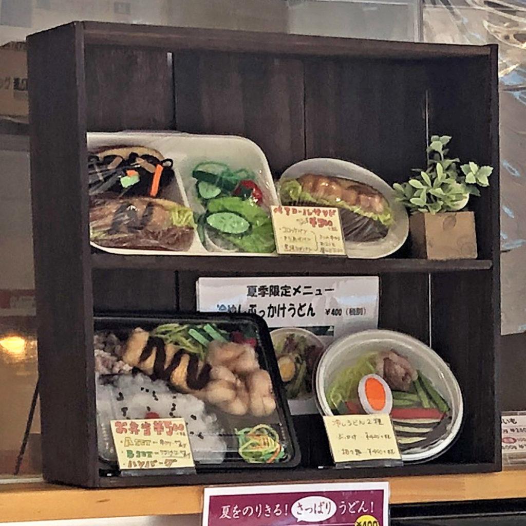 東村山の甘味・お惣菜・お弁当さくら茶屋